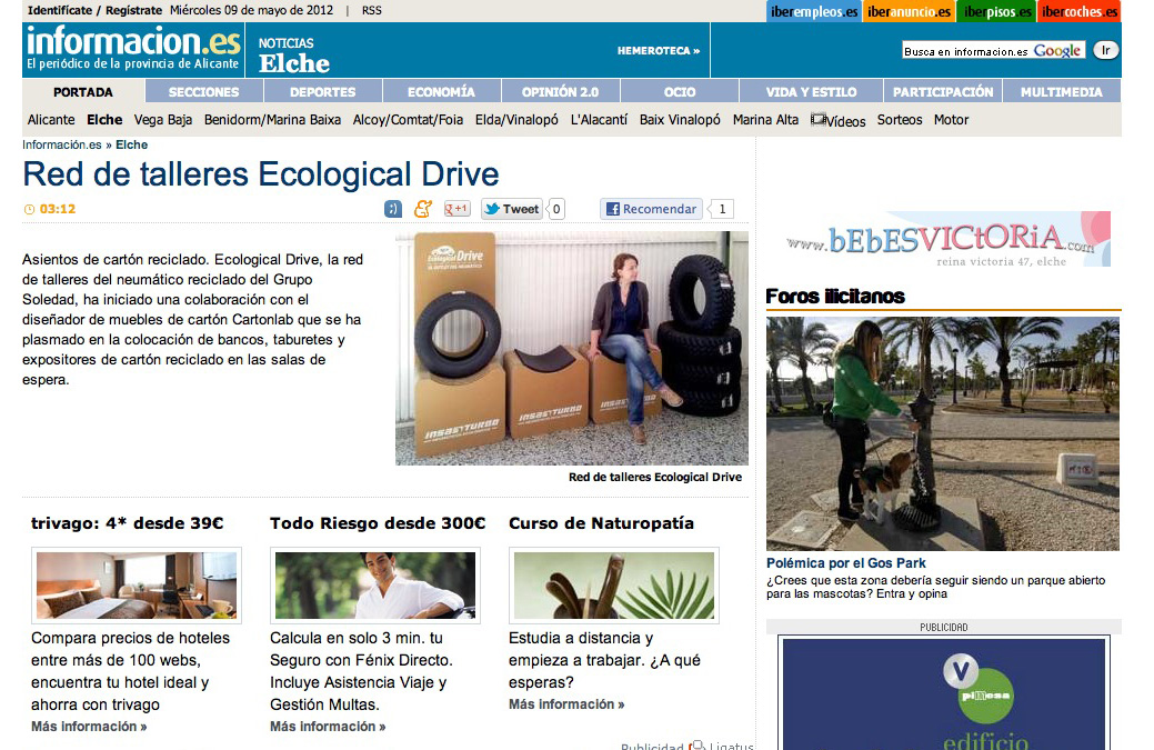 Dise o de mobiliario para ecological drive for Mobiliario diseno online