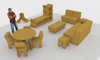 home-staging-muebles-de-carton-salon