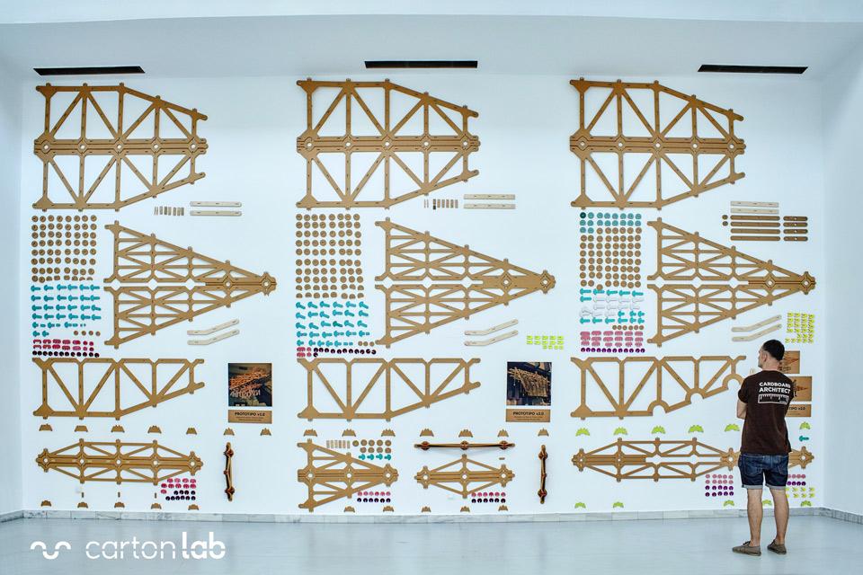 extensible-lamp-cartonlab-cardboard-lampara (2)