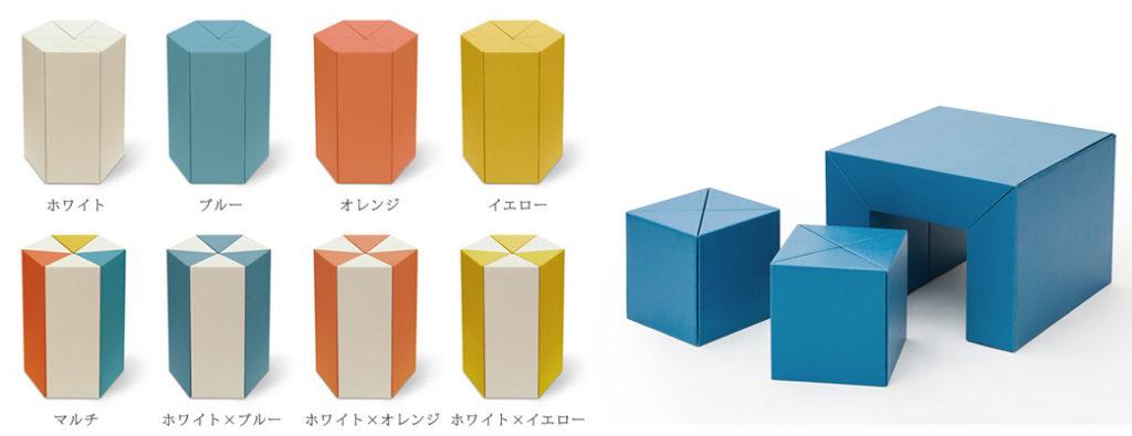 Mobiliario de cartón de Watanabe