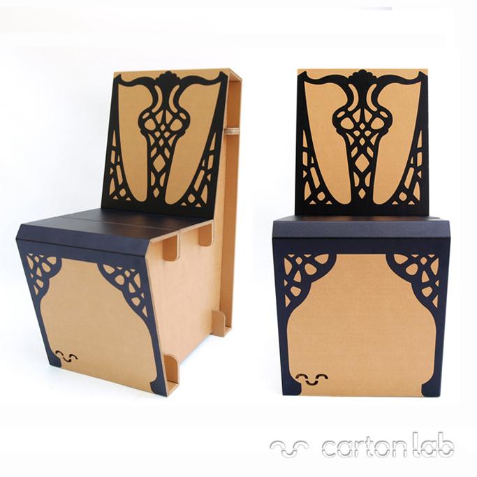 silla de carton jara personalizada cartonlab