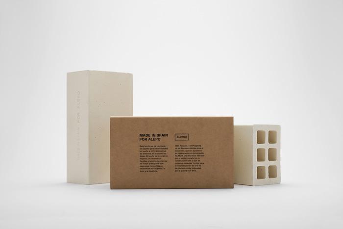 Reverso del packaging para campaña solidaria