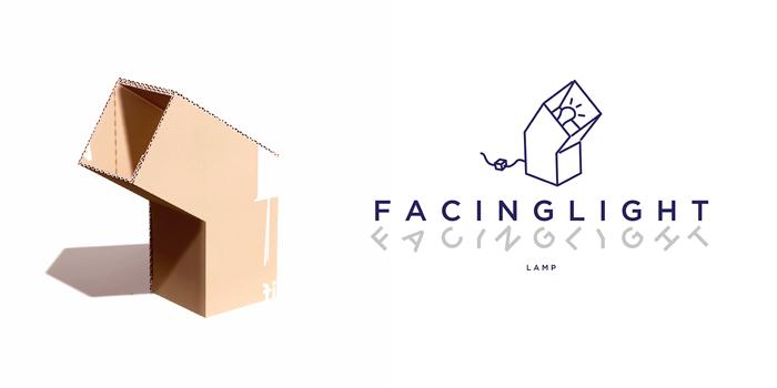 Concurso de ideas para packaging. Facinglight.